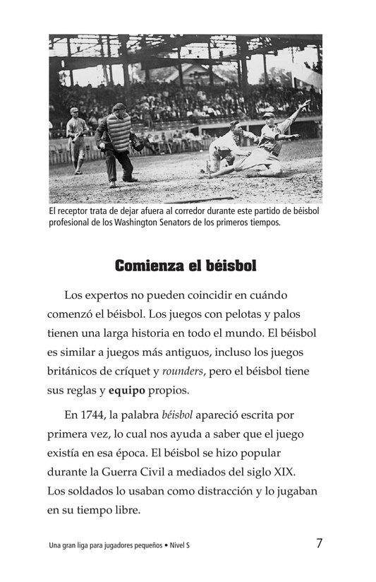 Book Preview For A Big League for Little Players Page 7