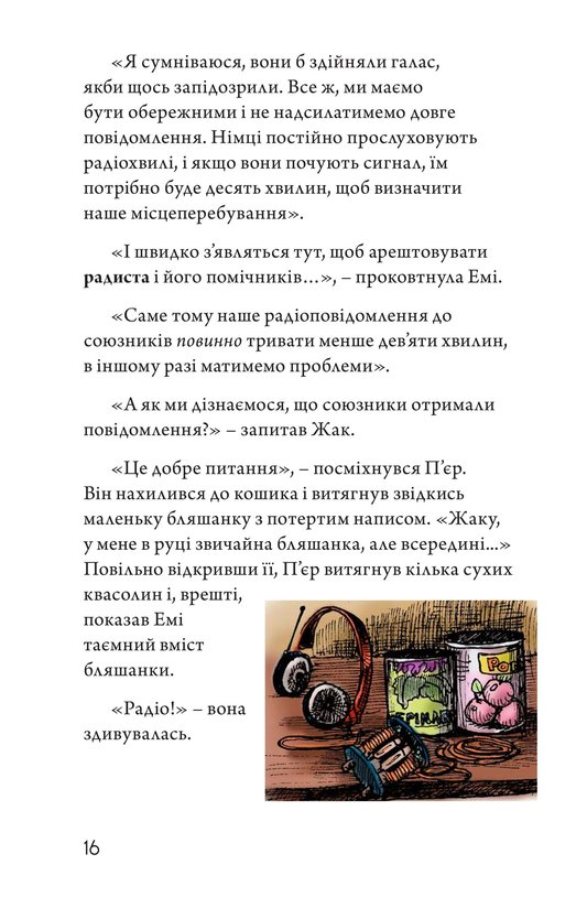 Book Preview For The Message Page 16