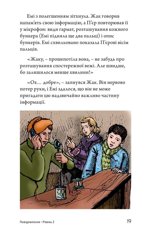 Book Preview For The Message Page 19