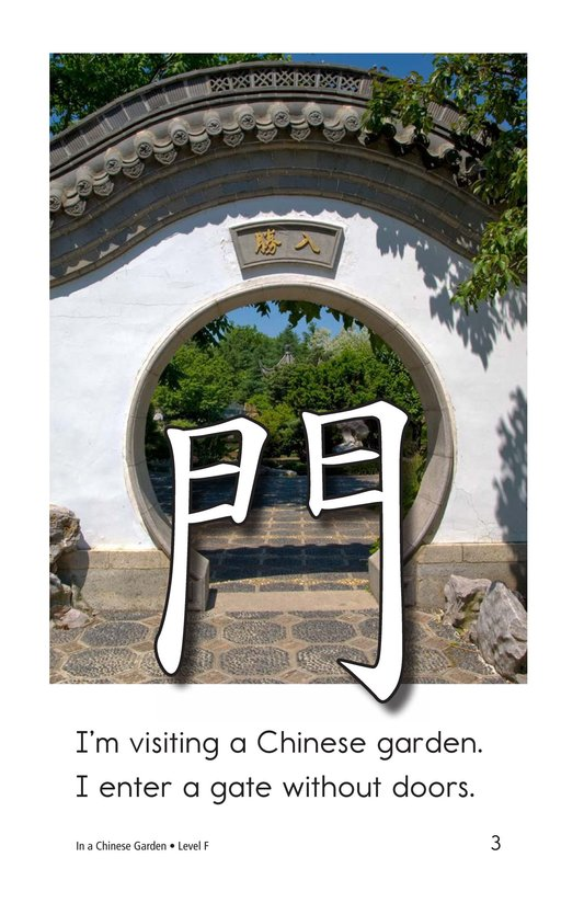 Book Preview For In a Chinese Garden Page 3