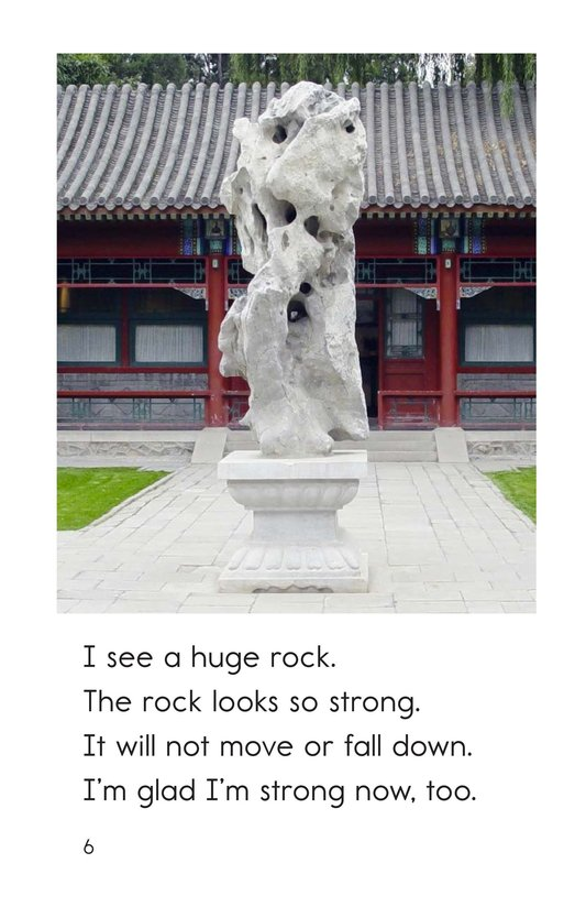 Book Preview For In a Chinese Garden Page 6